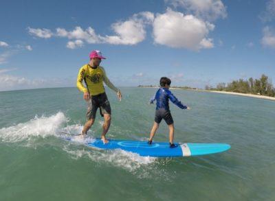 Surf Keiki